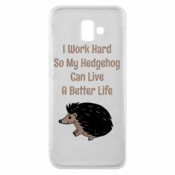 Чехол для Samsung J6 Plus 2018 Hedgehog with text