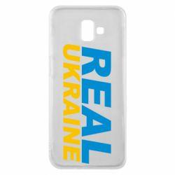 Чехол для Samsung J6 Plus 2018 Real Ukraine