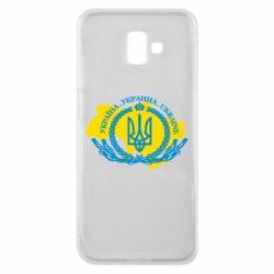 Чохол для Samsung J6 Plus 2018 Україна Мапа
