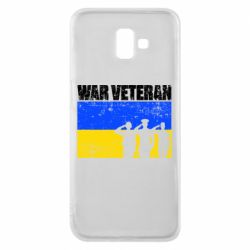 Чохол для Samsung J6 Plus 2018 War veteran