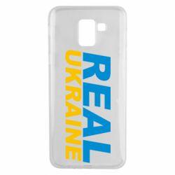 Чехол для Samsung J6 Real Ukraine