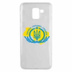 Чохол для Samsung J6 Україна Мапа