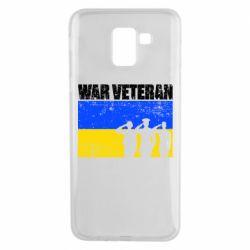 Чохол для Samsung J6 War veteran