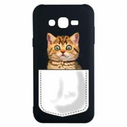 Чехол для Samsung J7 2015 Cat in your pocket