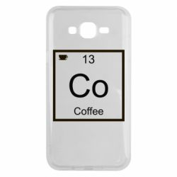 Чохол для Samsung J7 2015 Co coffee