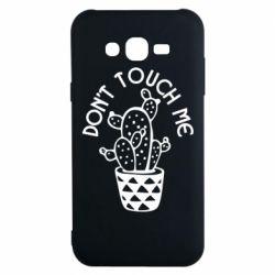 Чехол для Samsung J7 2015 Don't touch me cactus
