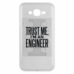 Чохол для Samsung J7 2015 Довірся мені я інженер