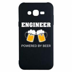 Чохол для Samsung J7 2015 Engineer Powered By Beer