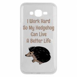 Чехол для Samsung J7 2015 Hedgehog with text