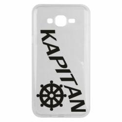 Чохол для Samsung J7 2015 KAPITAN