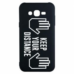 Чохол для Samsung J7 2015 Keep your distance