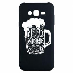 Чохол для Samsung J7 2015 Need more beer