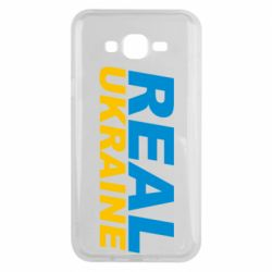 Чехол для Samsung J7 2015 Real Ukraine