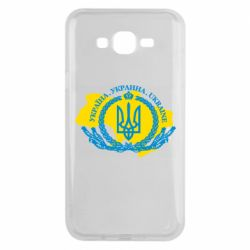 Чохол для Samsung J7 2015 Україна Мапа