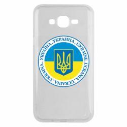 Чохол для Samsung J7 2015 Україна. Украина. Ukraine.