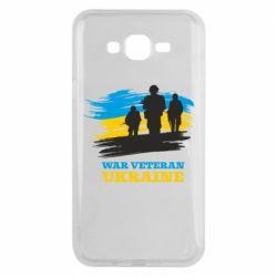 Чохол для Samsung J7 2015 War veteran оf Ukraine