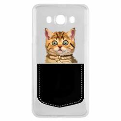 Чехол для Samsung J7 2016 Cat in your pocket