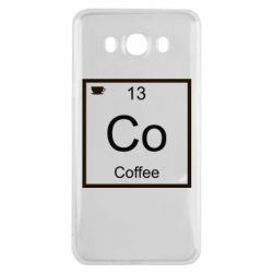 Чохол для Samsung J7 2016 Co coffee