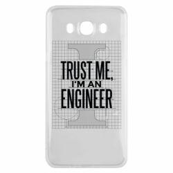 Чохол для Samsung J7 2016 Довірся мені я інженер