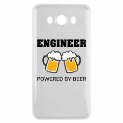 Чохол для Samsung J7 2016 Engineer Powered By Beer