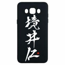 Чохол для Samsung J7 2016 Ghost Of Tsushima Hieroglyphs