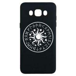 Чохол для Samsung J7 2016 Sun in runes