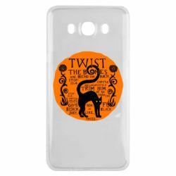 Чехол для Samsung J7 2016 TWIST