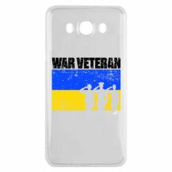 Чохол для Samsung J7 2016 War veteran