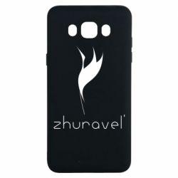 Чохол для Samsung J7 2016 Zhuravel