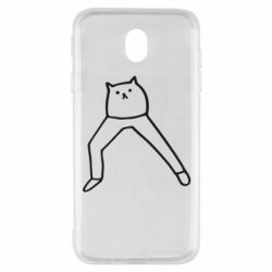 Чохол для Samsung J7 2017 Cat in pants