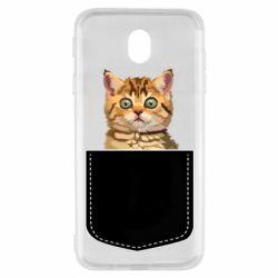 Чехол для Samsung J7 2017 Cat in your pocket
