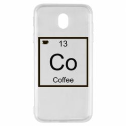 Чохол для Samsung J7 2017 Co coffee