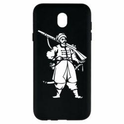 Чехол для Samsung J7 2017 Cossack with a gun