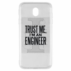Чохол для Samsung J7 2017 Довірся мені я інженер