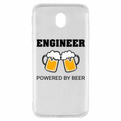 Чохол для Samsung J7 2017 Engineer Powered By Beer