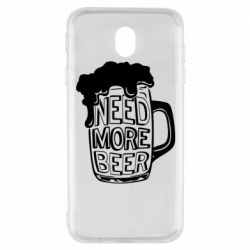 Чохол для Samsung J7 2017 Need more beer