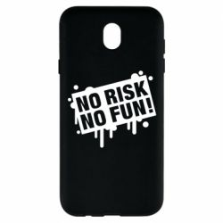 Чохол для Samsung J7 2017 No Risk No Fun