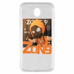Чохол для Samsung J7 2017 Standoff Zone 9
