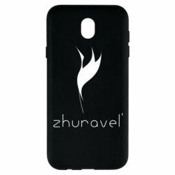 Чохол для Samsung J7 2017 Zhuravel