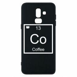 Чохол для Samsung J8 2018 Co coffee