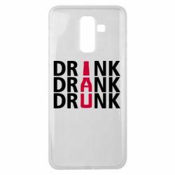 Чехол для Samsung J8 2018 Drink Drank Drunk