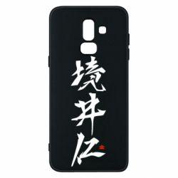Чохол для Samsung J8 2018 Ghost Of Tsushima Hieroglyphs