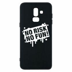 Чохол для Samsung J8 2018 No Risk No Fun