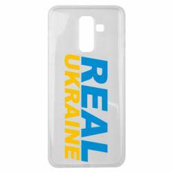 Чехол для Samsung J8 2018 Real Ukraine