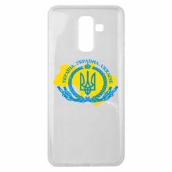 Чохол для Samsung J8 2018 Україна Мапа