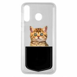 Чехол для Samsung M30 Cat in your pocket