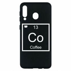 Чохол для Samsung M30 Co coffee