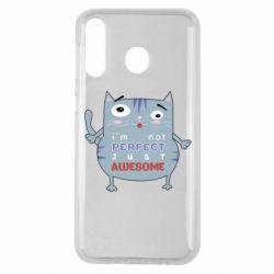 Чехол для Samsung M30 Cute cat and text