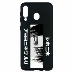 Чохол для Samsung M30 Levi's Eyes
