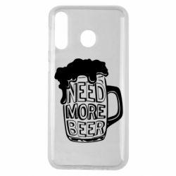 Чохол для Samsung M30 Need more beer